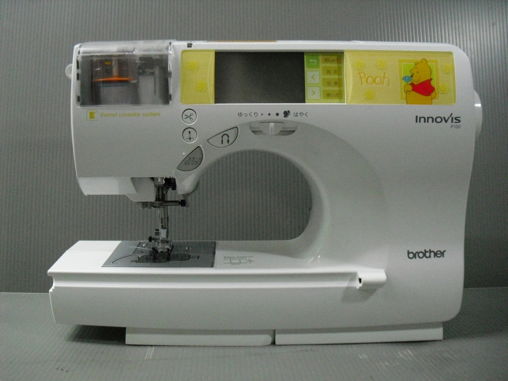 innovis P100-1