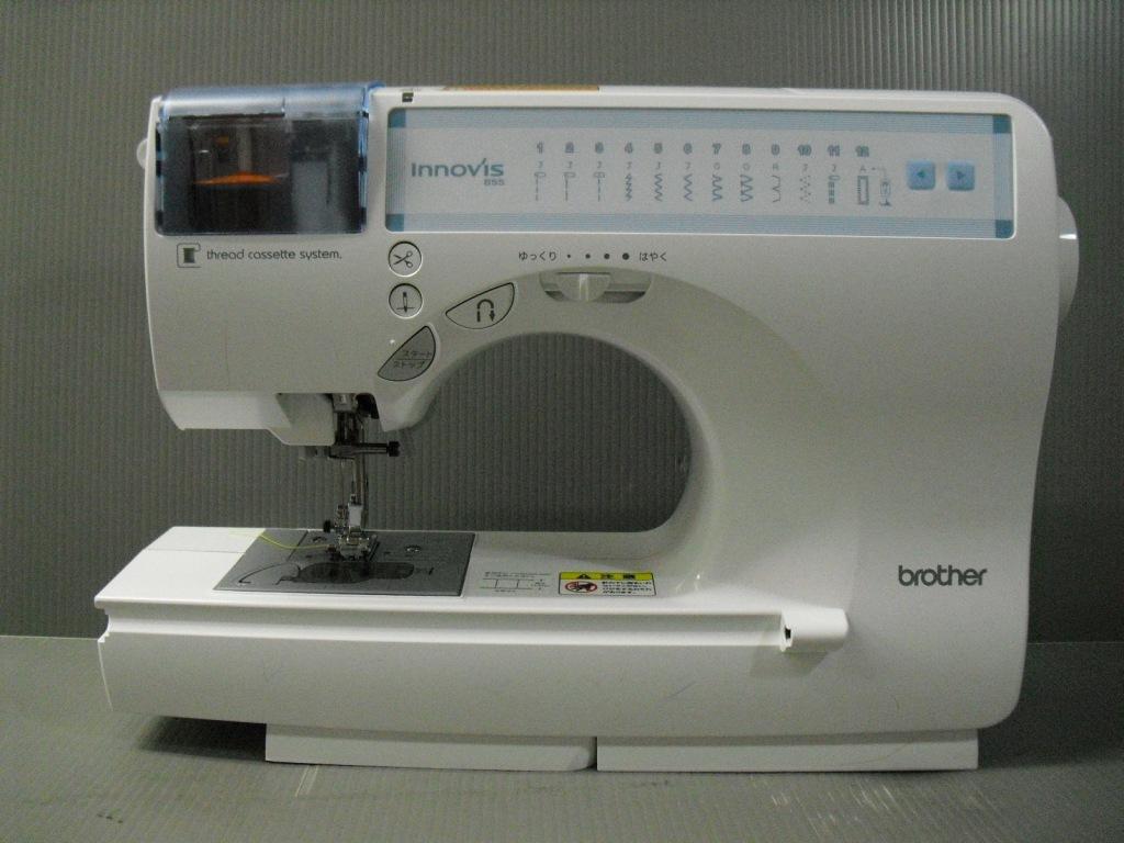 innovisu B55-1