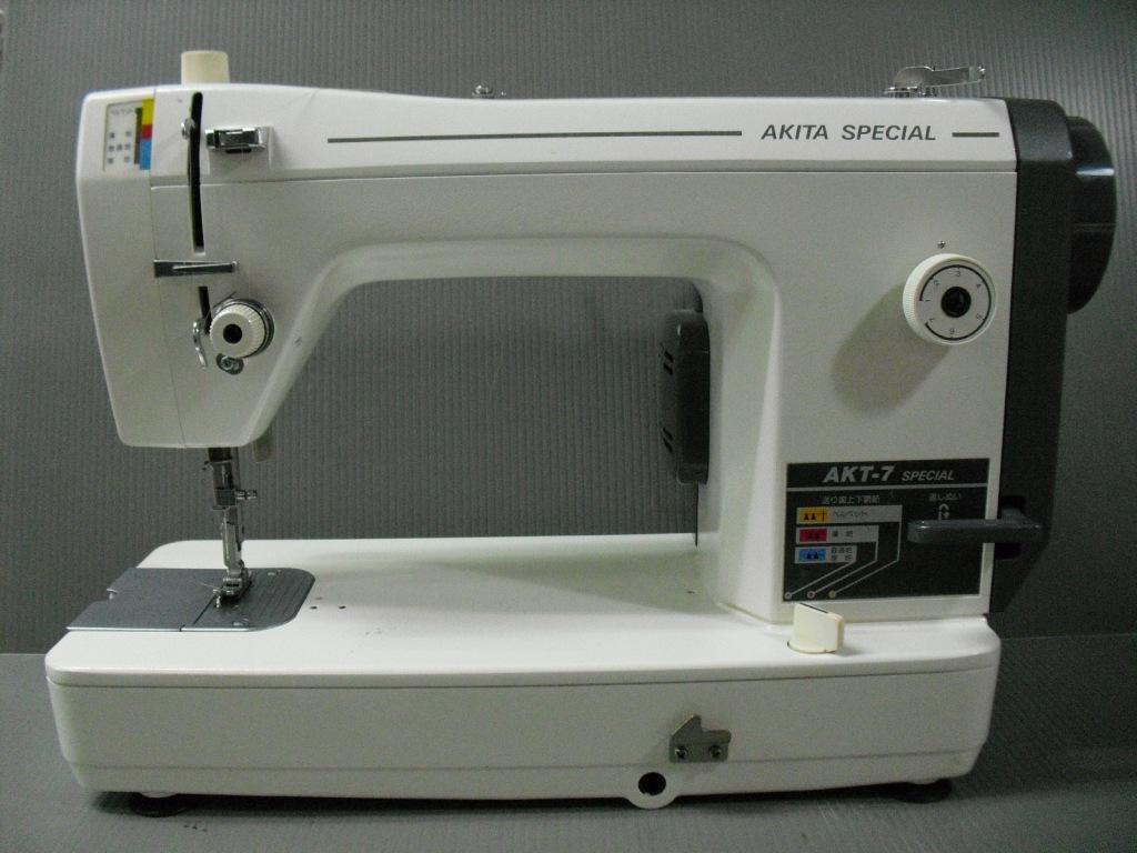 AKT-7SPECIAL-1.jpg