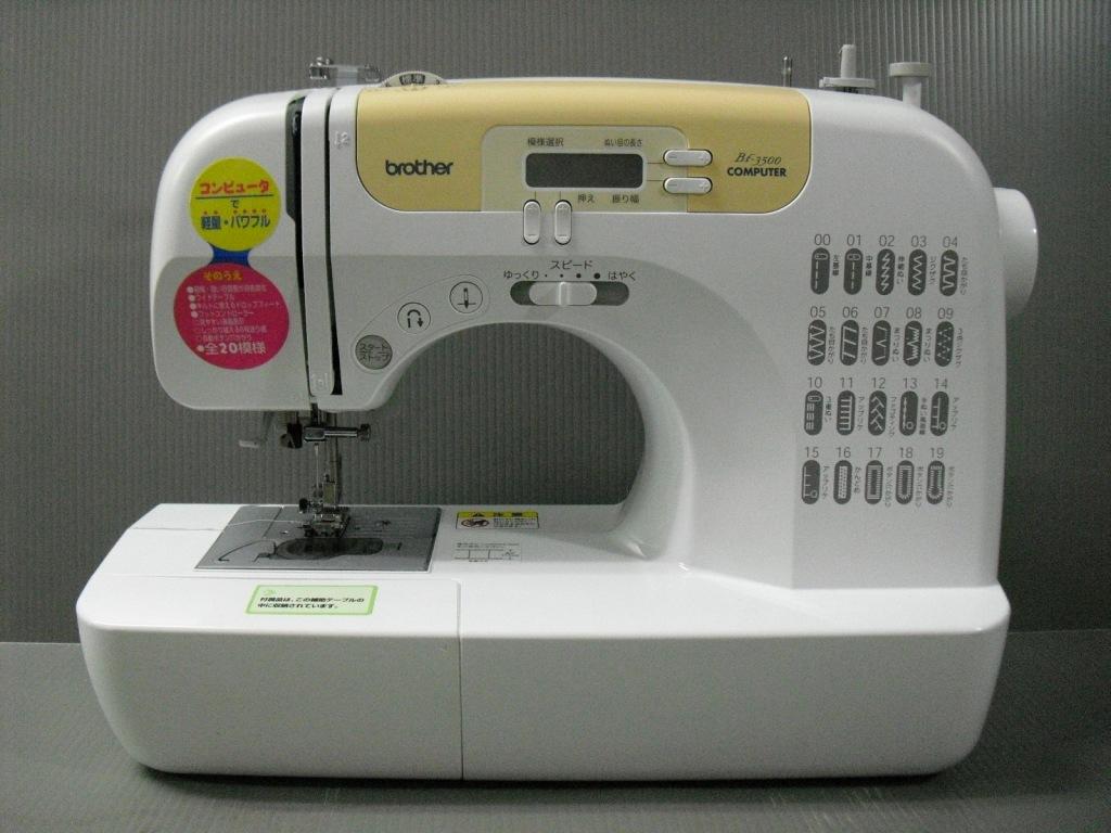 BF3500-1.jpg