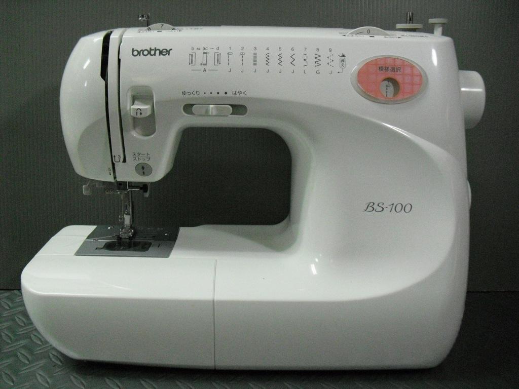 BS100-1.jpg