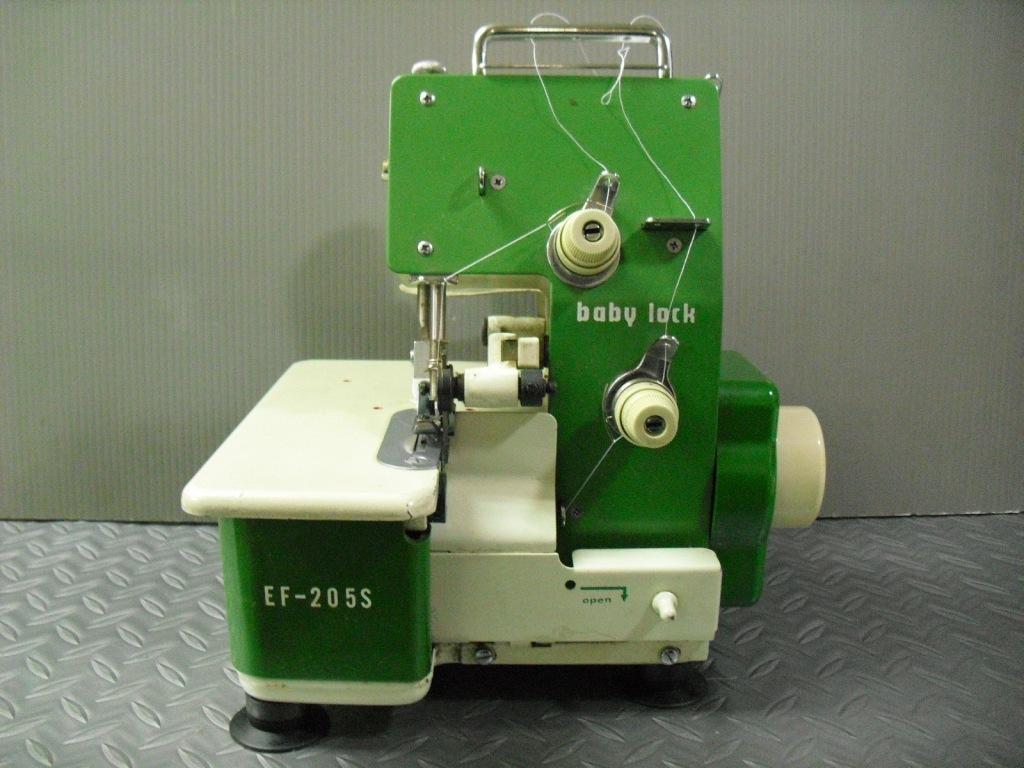 EF205S-1.jpg