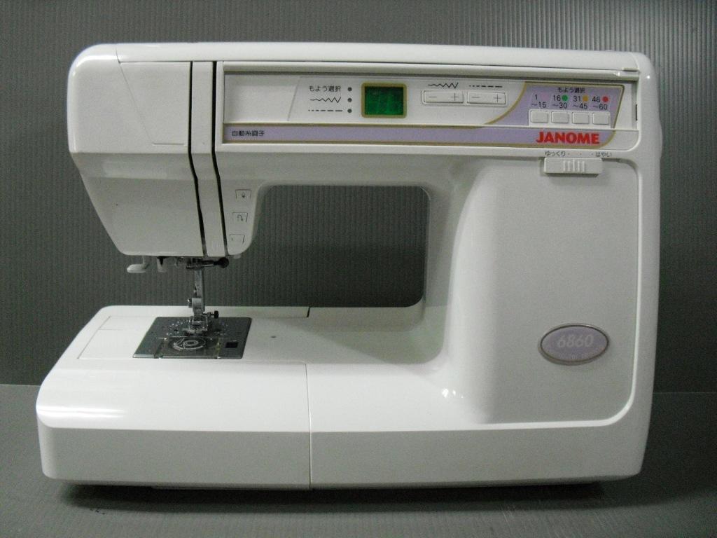 J-6860-1.jpg