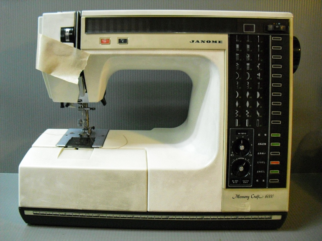 MemoryCruft6000-1.jpg
