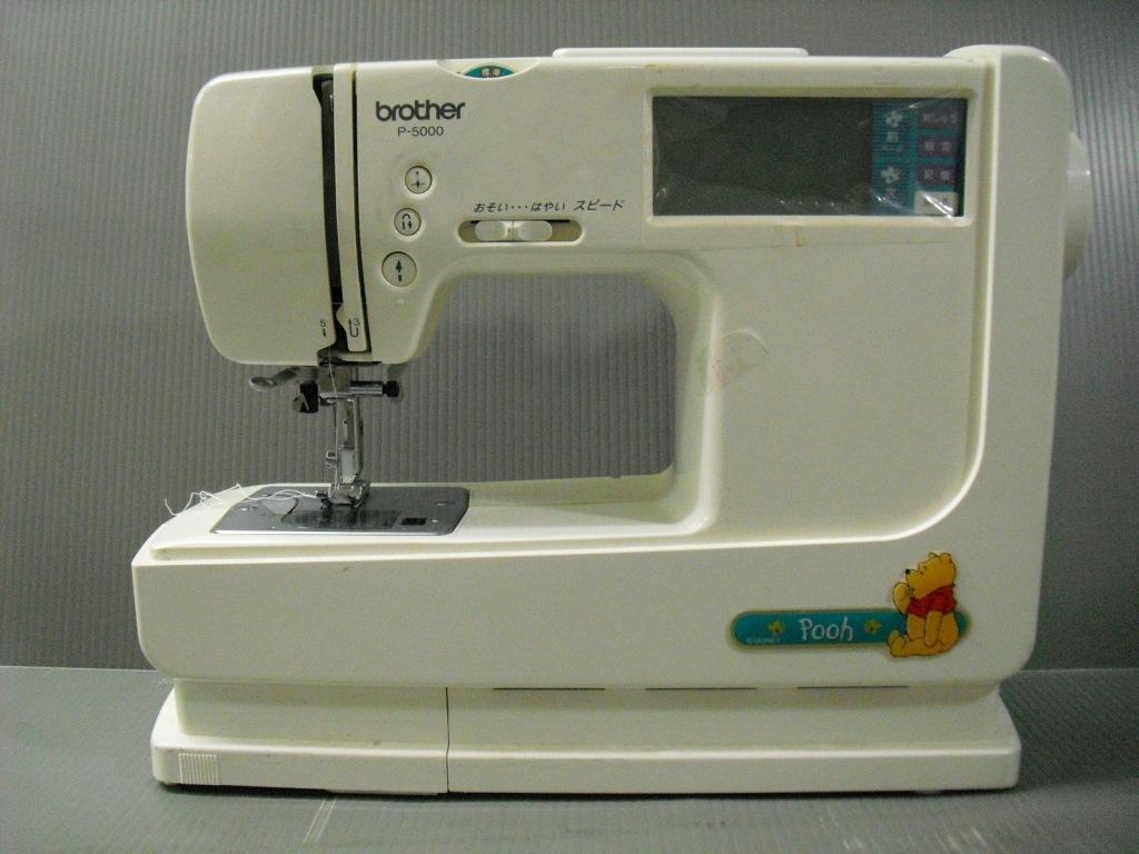 P-5000-1_20111010234702.jpg