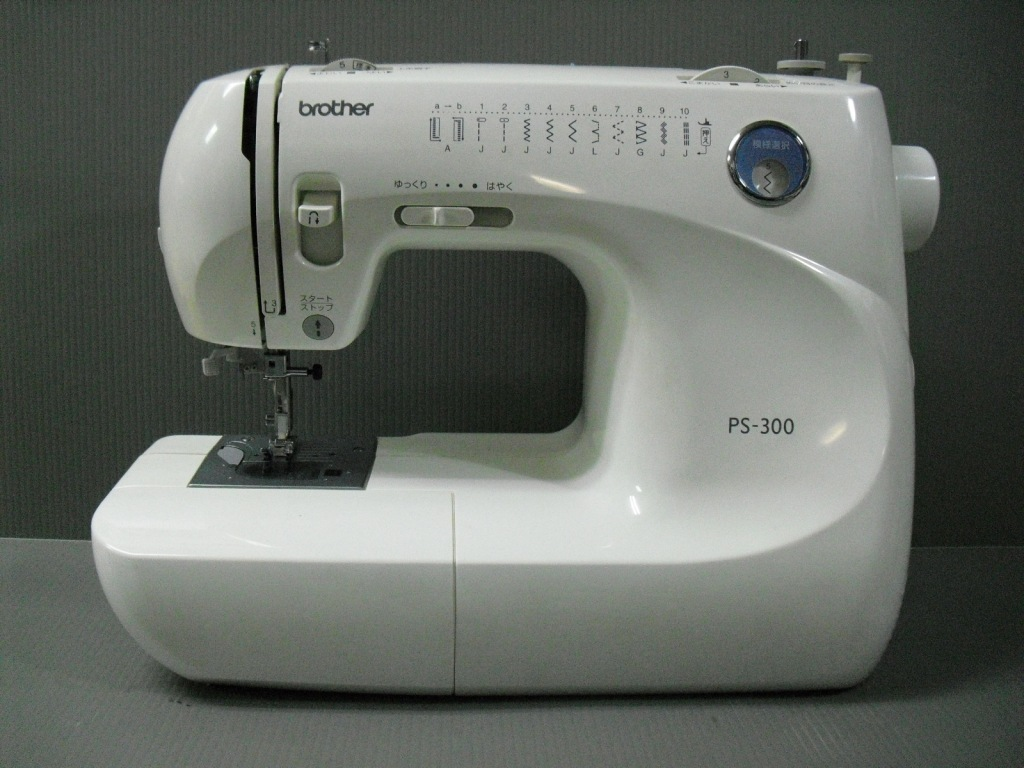 PS300-1.jpg