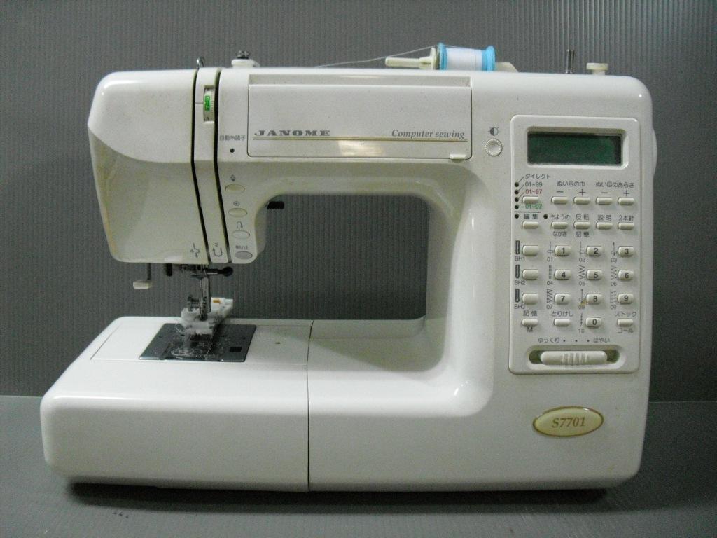 S7701-1.jpg
