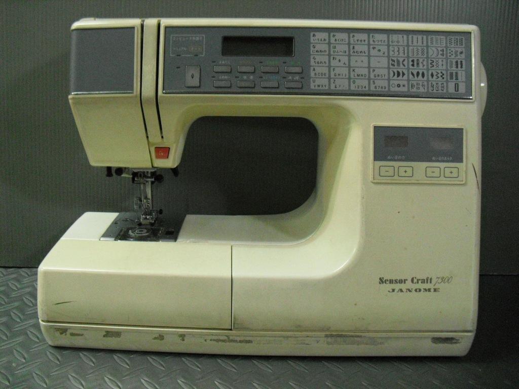 SensorCraft7300-1.jpg