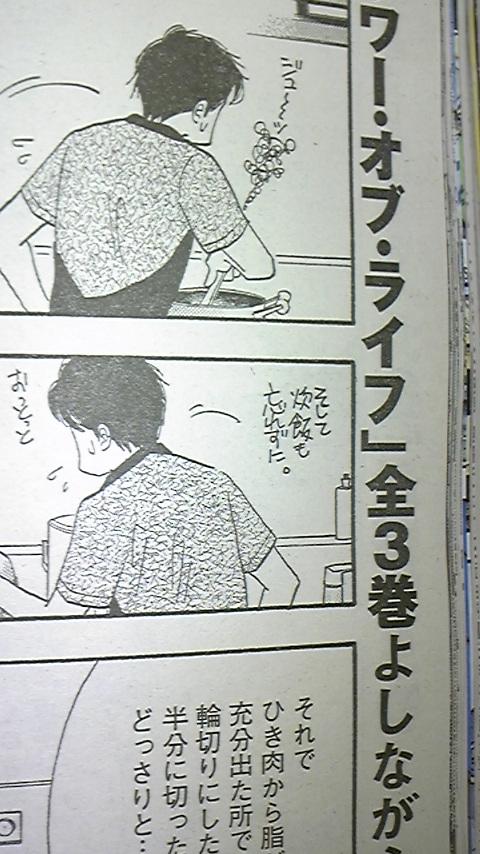 furawa-.jpg