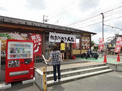 0107jinsei02.jpg