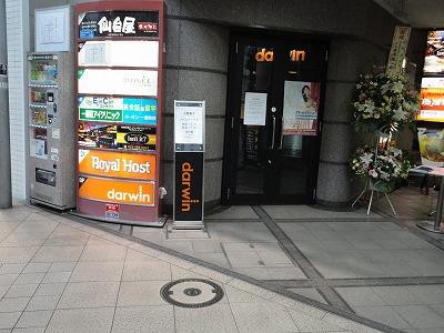 0107mako01.jpg