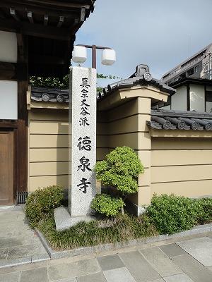 0107tokusenji01.jpg