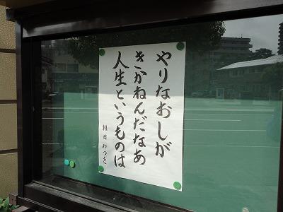 0107tokusenji05.jpg
