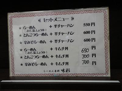 1006ajisai04.jpg