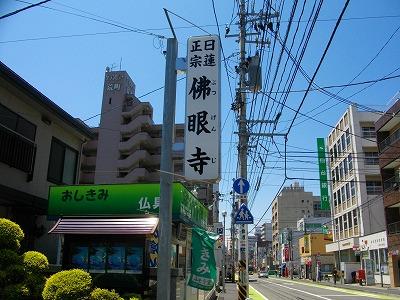 1006butsugenji001.jpg