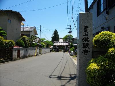 1006butsugenji002.jpg