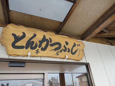 1006fuji003.jpg