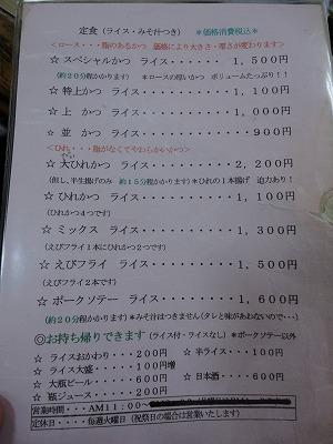1006fuji007.jpg