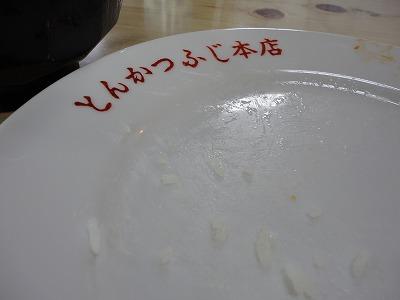 1006fuji013.jpg