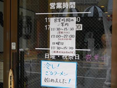 1006magomiya02.jpg
