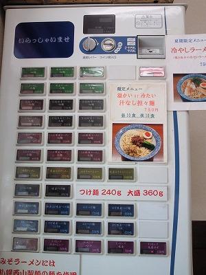1006seiwa003.jpg
