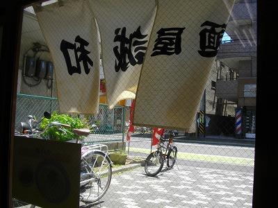 1006seiwa006.jpg