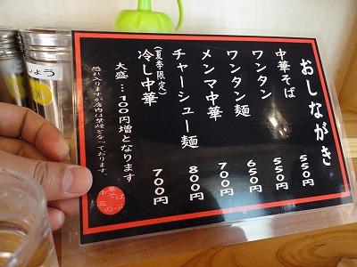 1006sinobu006.jpg