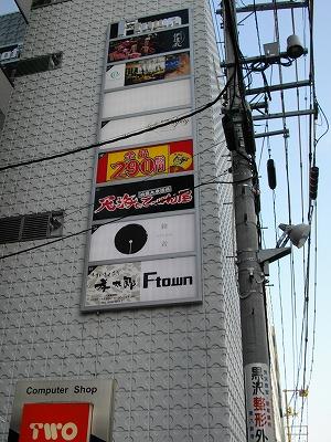 1006torinomiyako01.jpg