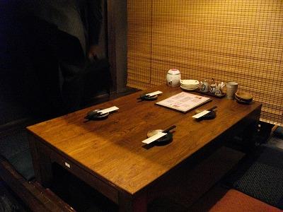 1006torinomiyako05.jpg