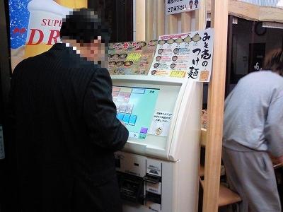 1006torinomiyako23.jpg
