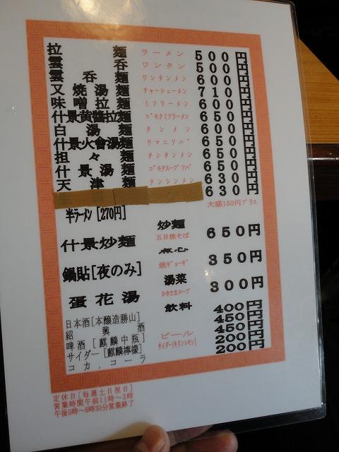 1006yokozuna05.jpg