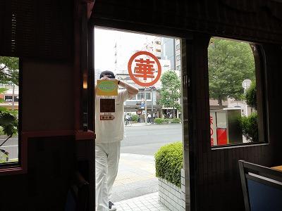 1006yokozuna06.jpg