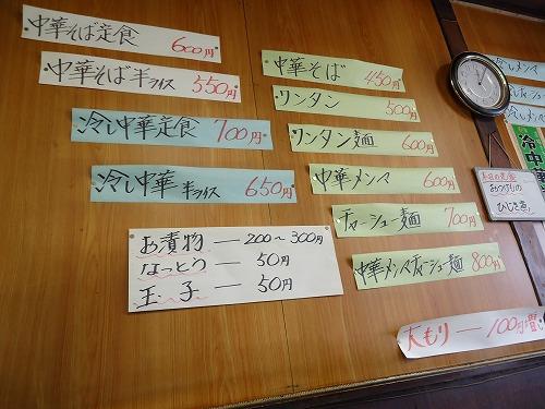 1203sinobukosiji007.jpg