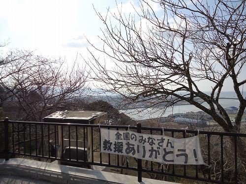 1204hiyoriyama013.jpg