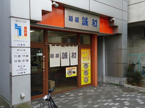 1204seiwa001.jpg