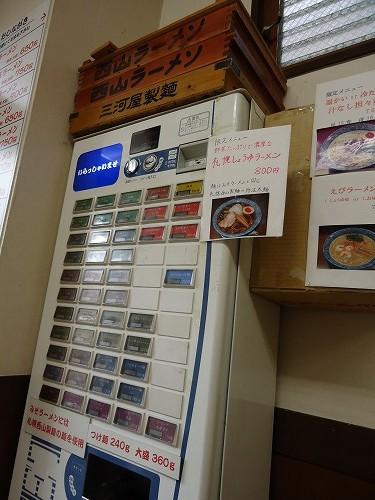 1204seiwa002.jpg