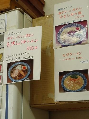 1204seiwa003.jpg