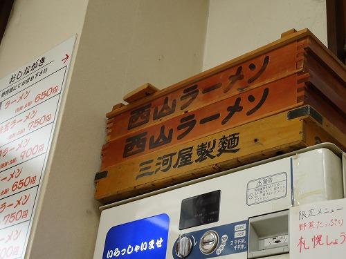 1204seiwa004.jpg