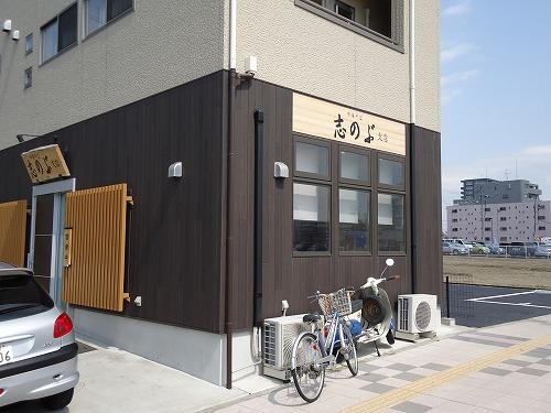 1204sinobu006.jpg