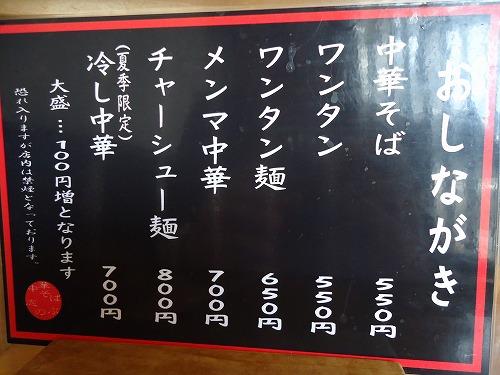 1204sinobu009.jpg