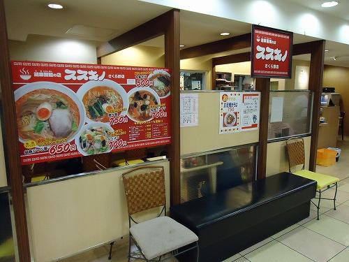 1204susukino004.jpg