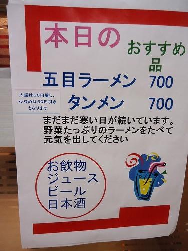1204susukino006.jpg