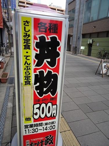 1204takemasaharu002.jpg