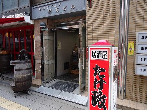 1204takemasaharu003.jpg