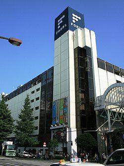 Forus_Sendai_store.jpg