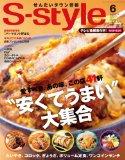 s-style.jpg