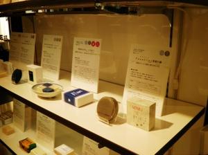 大丸梅田店4