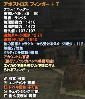 95名誉手+7