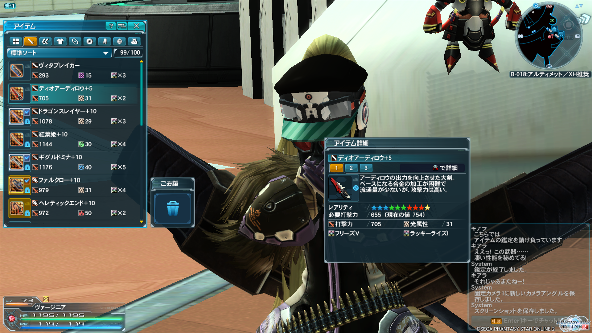 pso20141126_192713_002.png