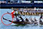 相生型ペーロン船
